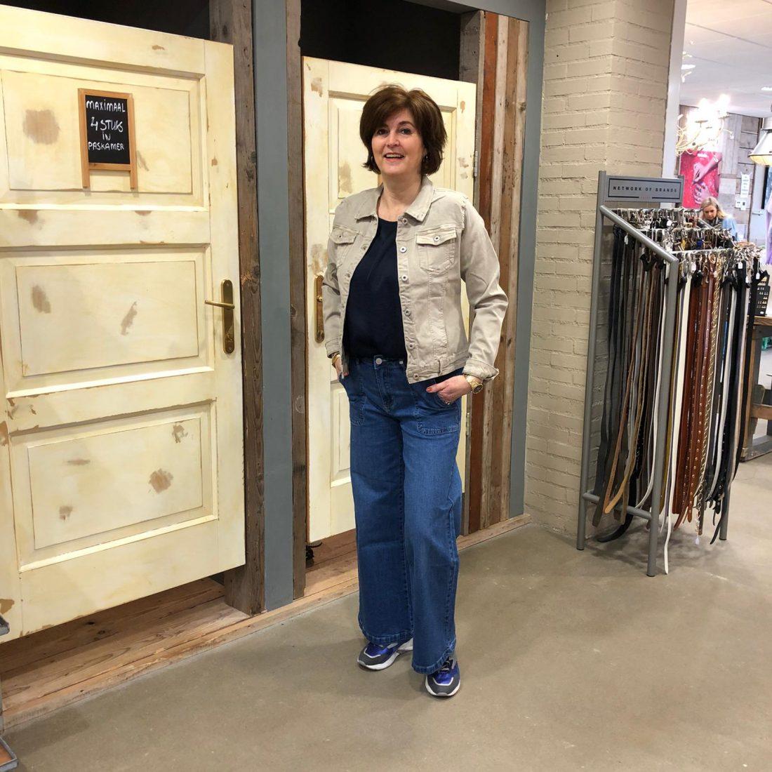 Trendy Place du Jour Jack Beige Store3 Mode & Accessoires